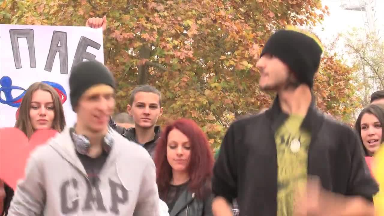 Подкрепи Английската гимназия в Бургас