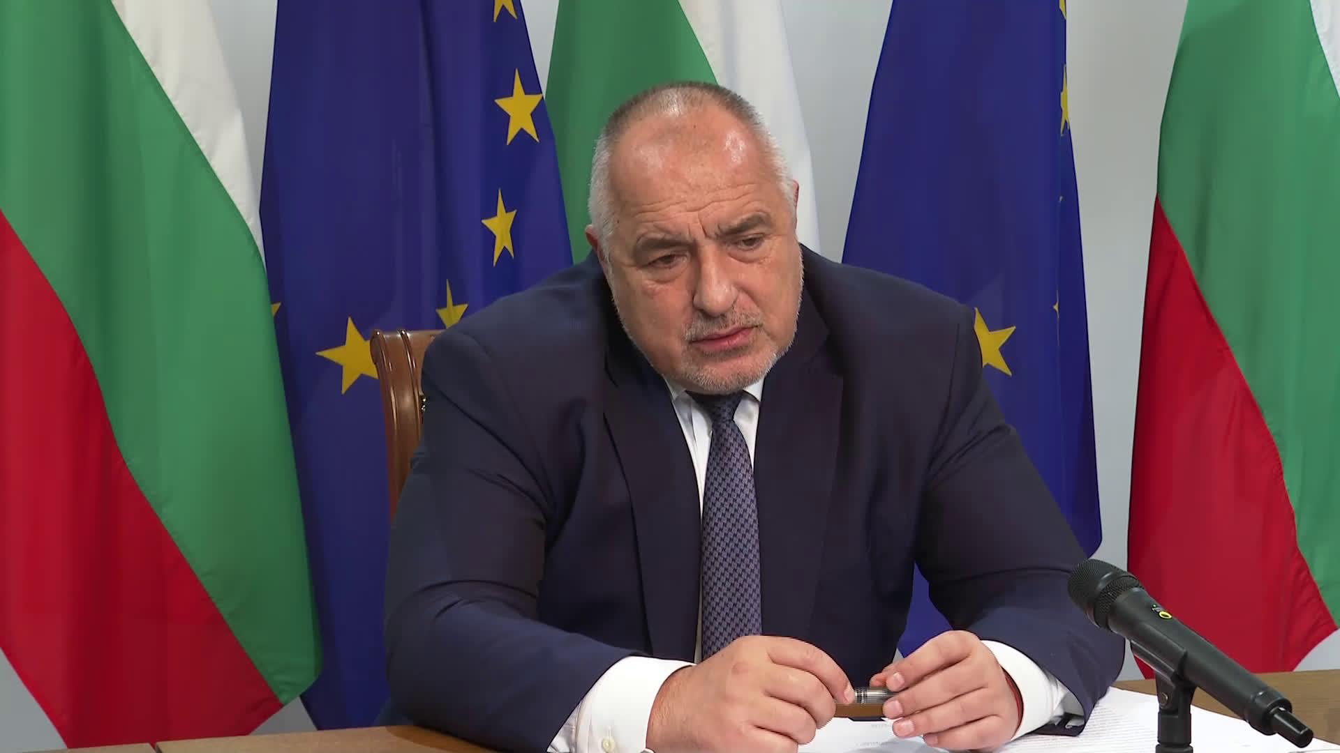 Борисов: По-силен ЕС е в интерес и на глобалното сътрудничество