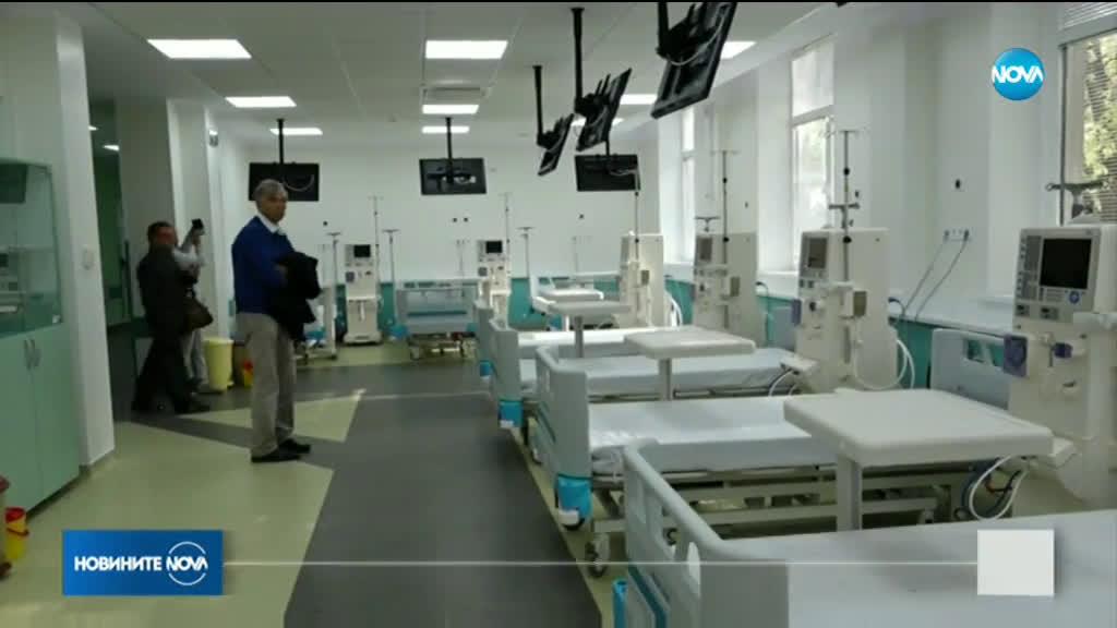 """Обновиха с нови апарати за хемодиализа отделението в болница \""""Канев\"""" в Русе"""