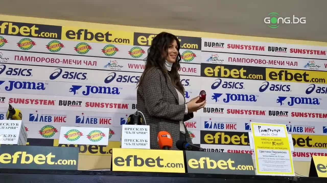 Цвети Пиронкова бе наградена за спортист номер 1 за септември