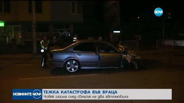 Един загинал и двама ранени при тежка катастрофа във Враца