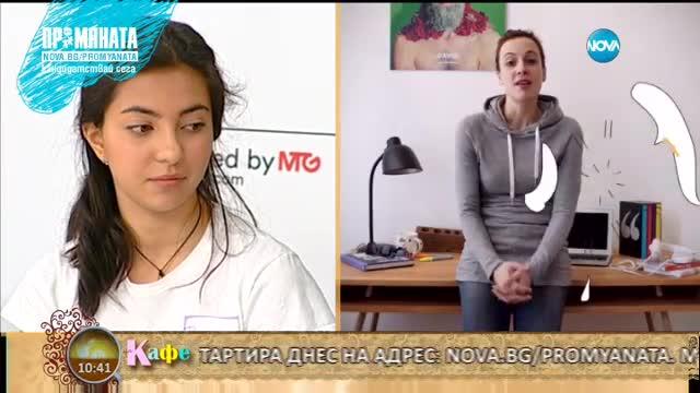 """Как LOVEGUIDE.BG подобрява живота на българските деца с """"Промяната"""""""