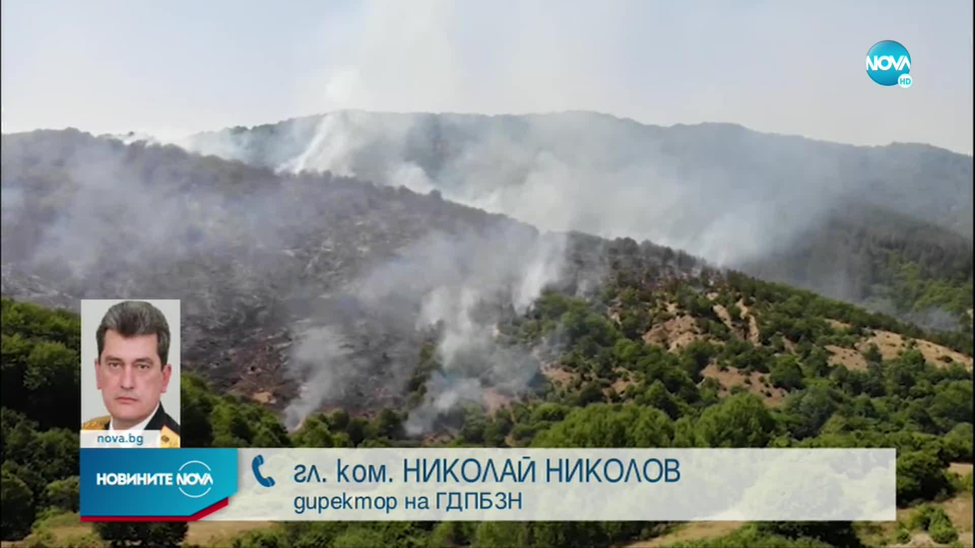 Близо 200 пожара са гасили огнеборците в страната през последното денонощие
