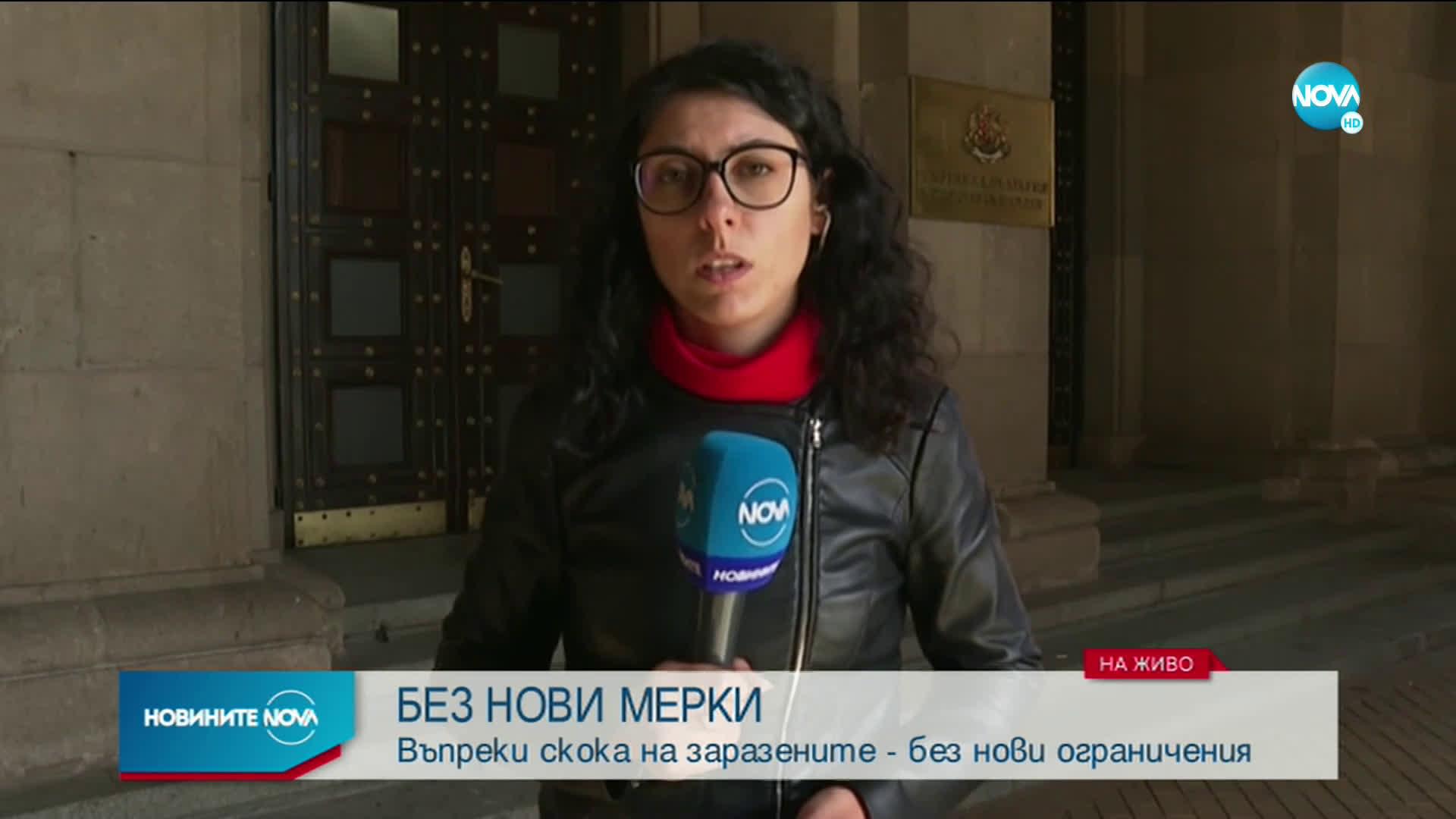 """Ангелов: Купуваме 2500 флакона """"Ремдесивир"""", няма да затваряме градовете"""