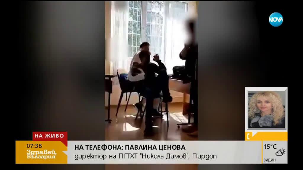 Учителката удря ученици с кошче за боклук по време на час
