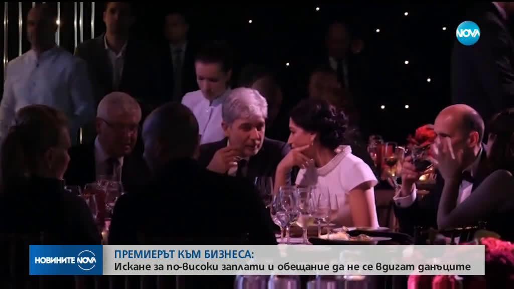 Борисов: Няма да пипаме данъците, ще натискаме за заплатите