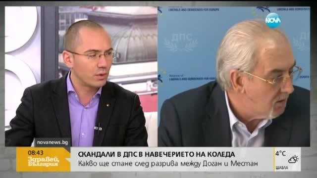 Джамбазки: Може да се появи нова радикална протурска партия