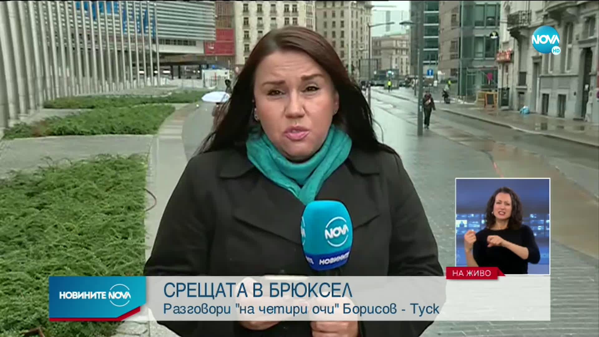 """Прокуратурата отговори на ЕК във връзка с """"Барселонагейт"""""""