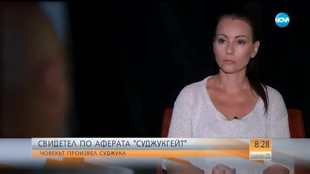 """ЕКСКЛУЗИВНО ПРЕД NOVA: Говори производителят на колбаси от аферата """"Суджукгейт"""""""