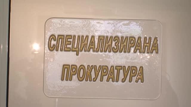 СЛЕД АКЦИЯТА В ХОТЕЛИ: Разследващи намерили 10 млн. лв. в брой
