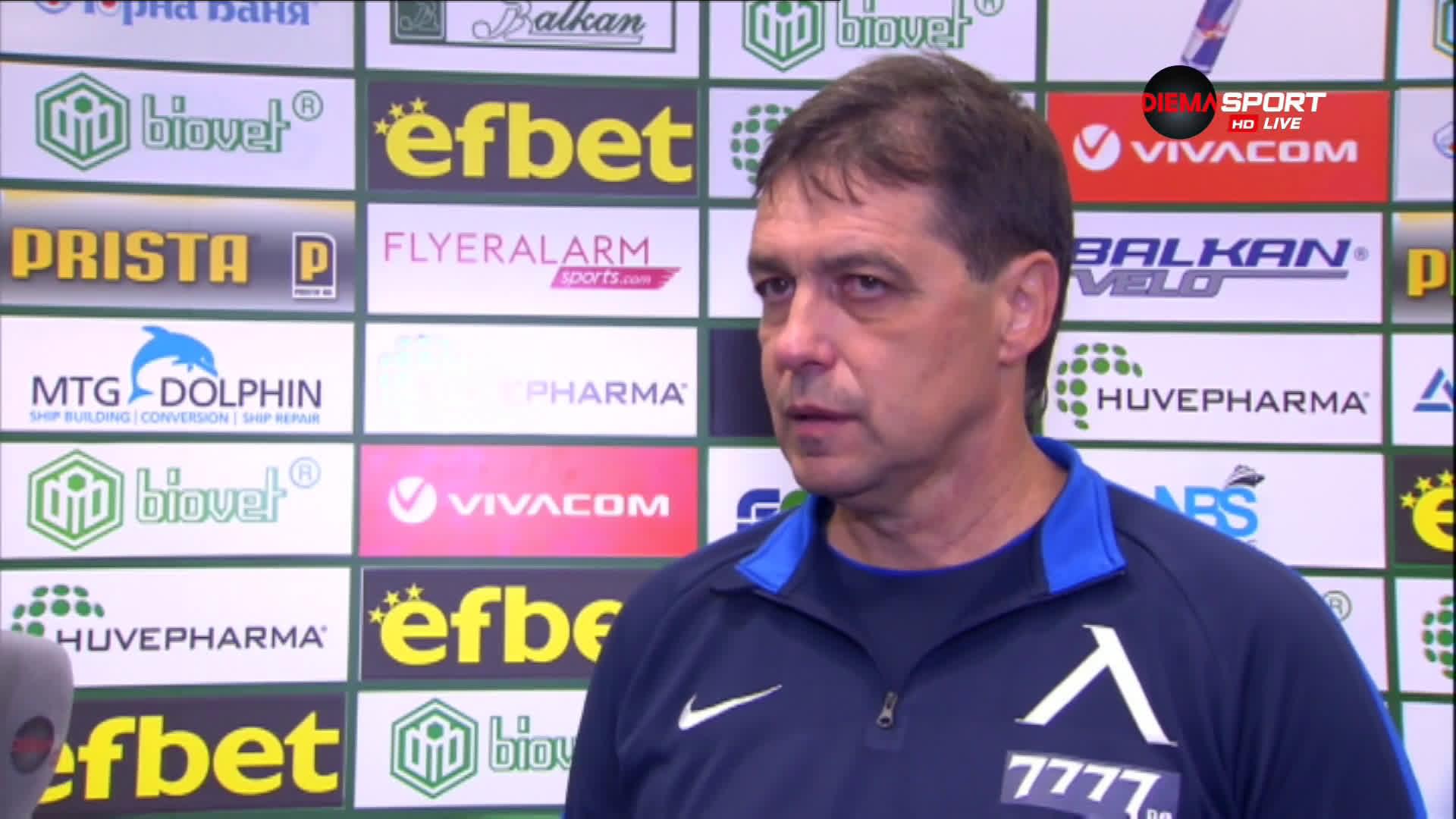 Хубчев: Имаше прекалено голямо притеснение