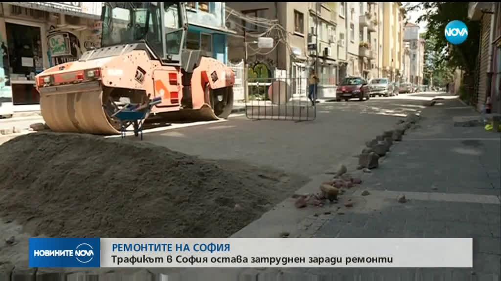 Летните ремонти в София продължават