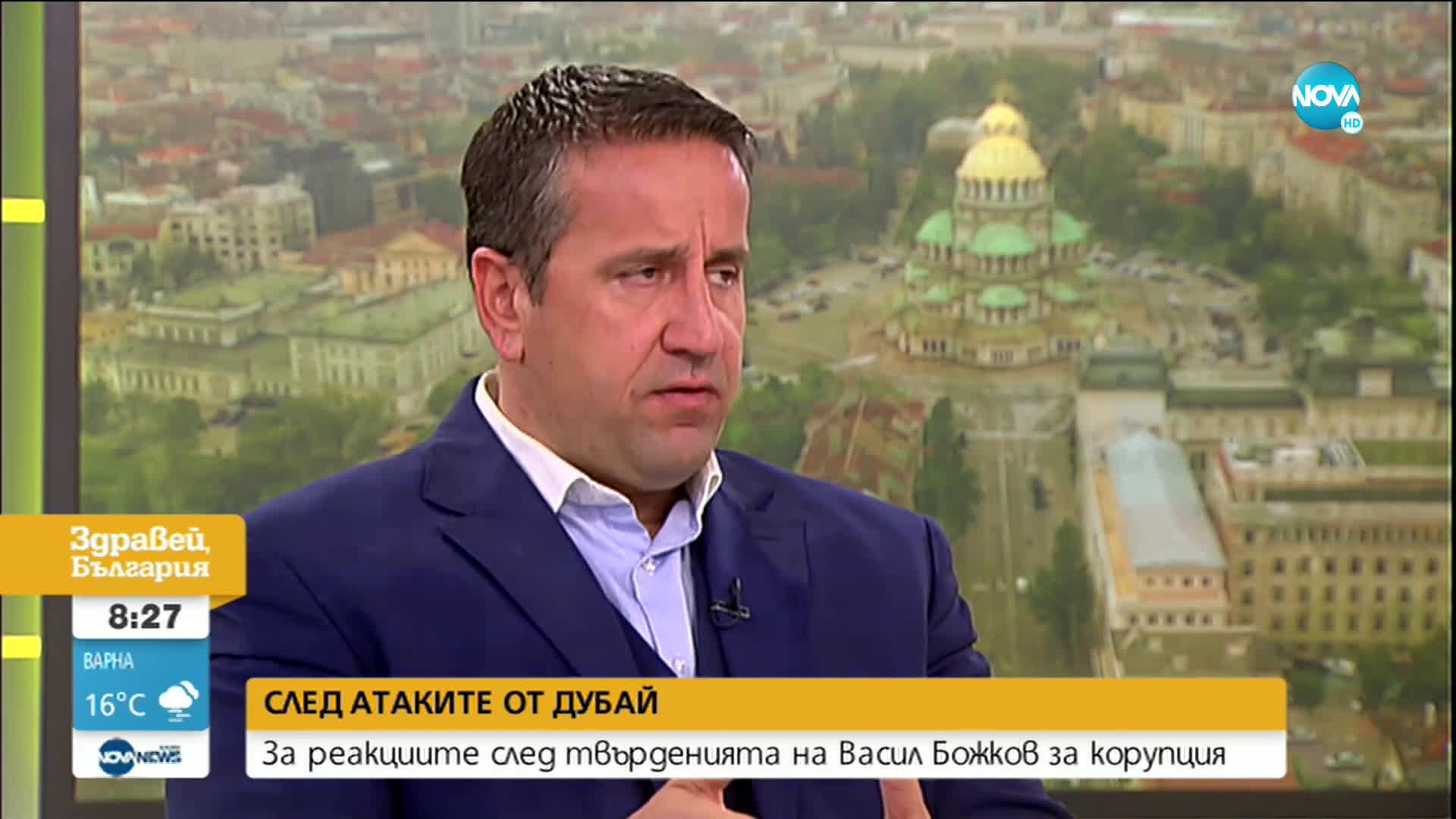 Анализатор: Атаката на Божков срещу властта е плосък сюжет