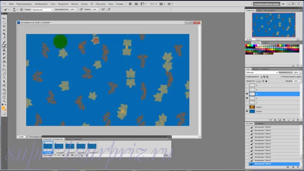 4__фотошоп__как вырезать объект переместить на другой фон и.