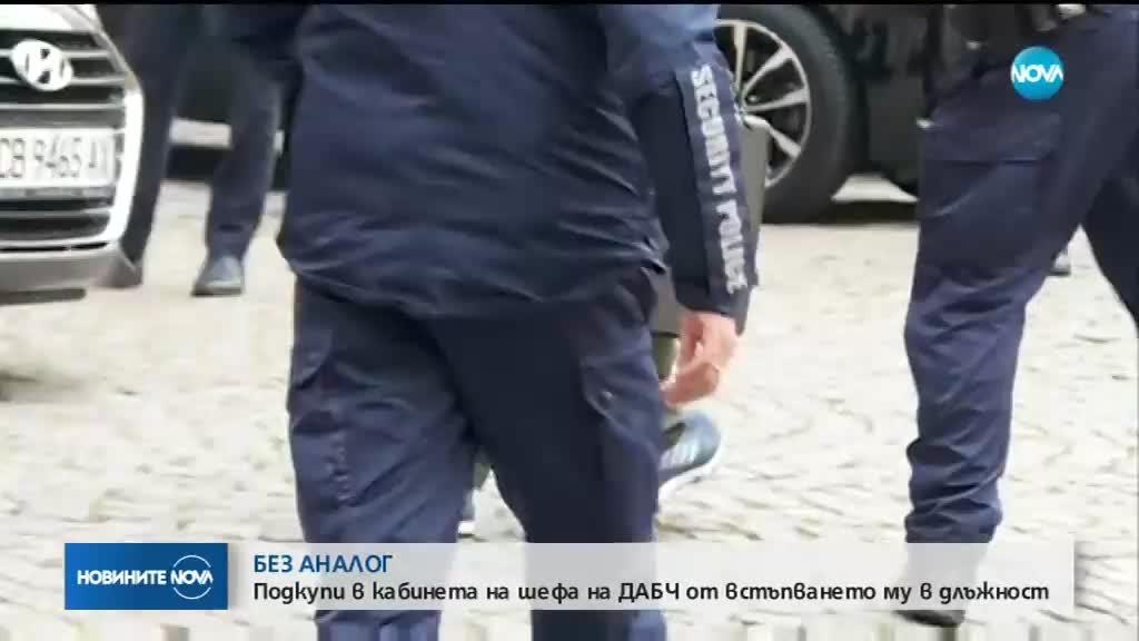 Гешев: ДАБЧ е най-сериозният случай за корупция по горните етажи