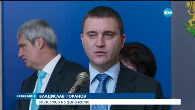 Горанов: Имаме опит, готови сме да водим битка с Оманския фонд