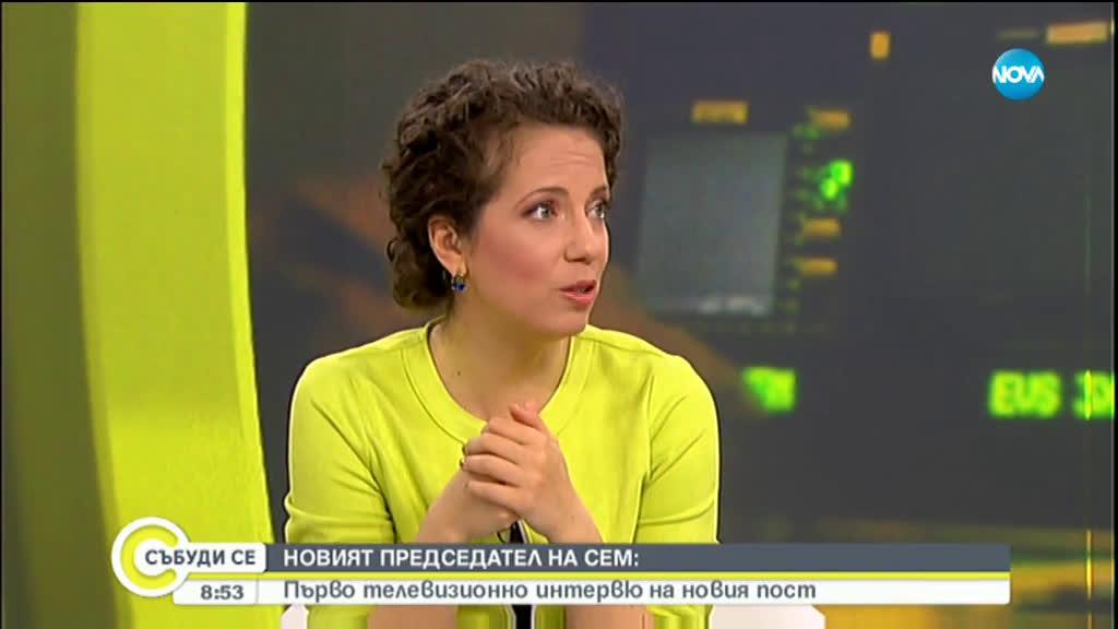 Бетина Жотева: Необходими са законови промени срещу фалшивите новини