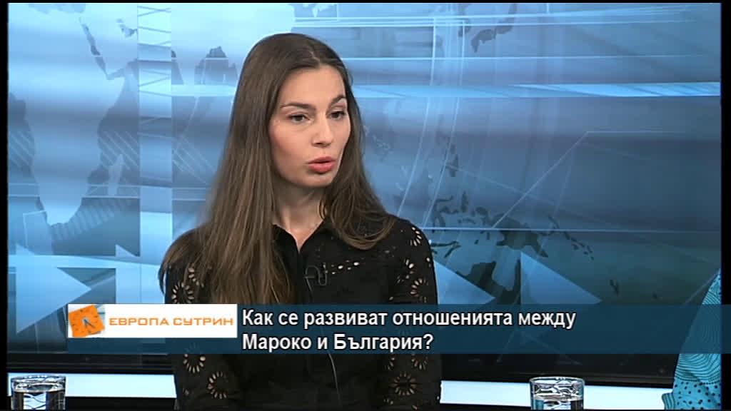 За отношенията между София и Рабат и учредяването на Мароканско-българска търговска камара
