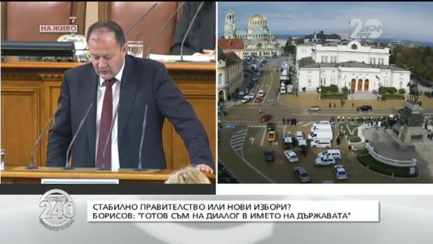 Миков: Проблемите не могат да се отстранят само с избори