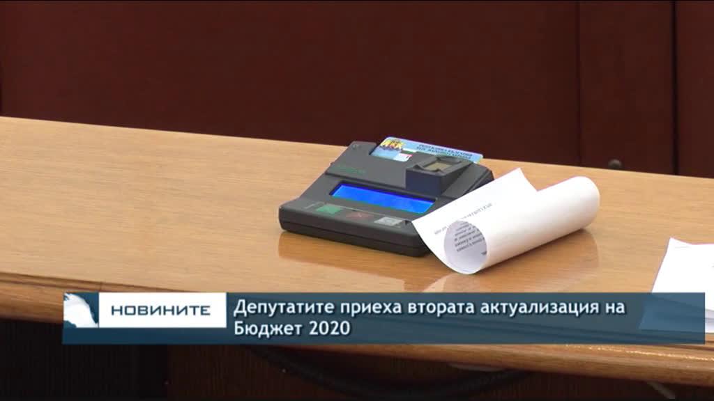 Централна обедна емисия новини - 13.00ч. 26.06.2020