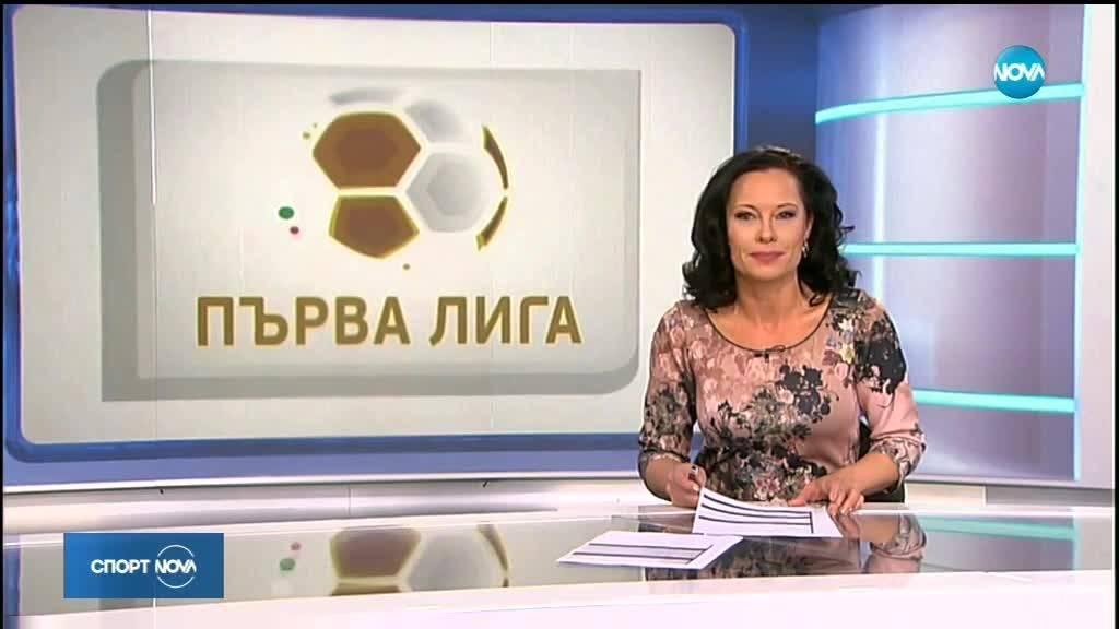 Спортни Новини (21.04.2019 - централна емисия)