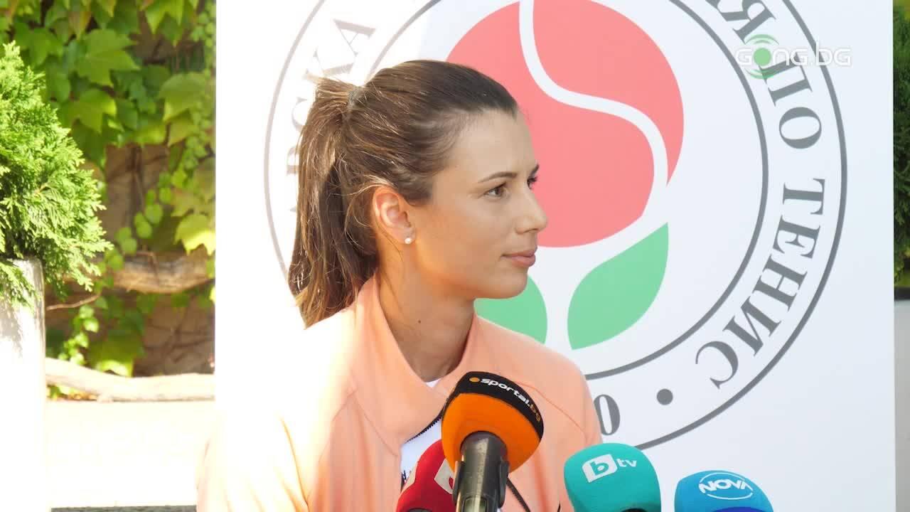 Цвети Пиронкова се завърна след успеха на US Open