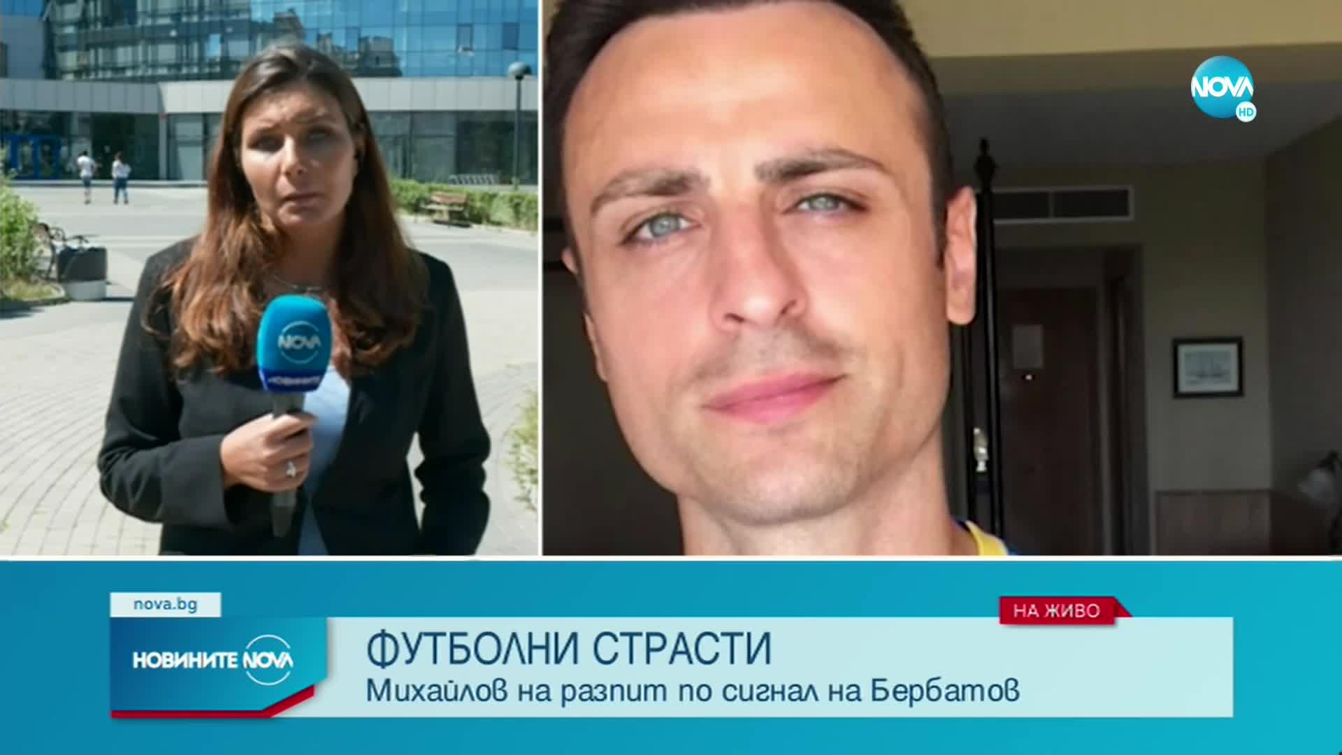 Боби Михайлов на разпит в прокуратурата по сигнала на Бербатов