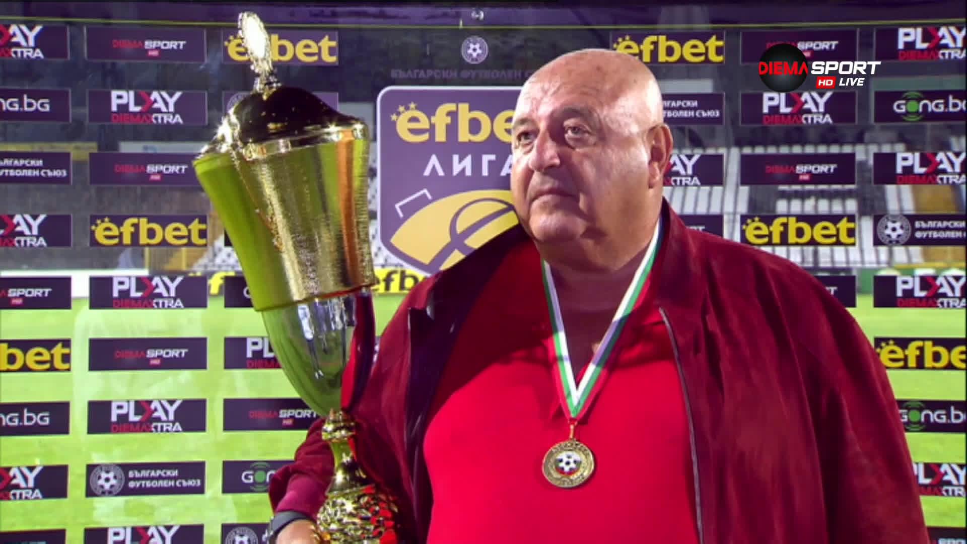 Венци Стефанов обяви на кого посвещава Купата и успехите на Славия