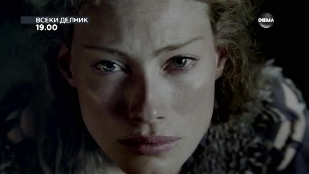 """""""Викингите"""" - всеки делничен ден от 19.00 ч. по DIEMA"""