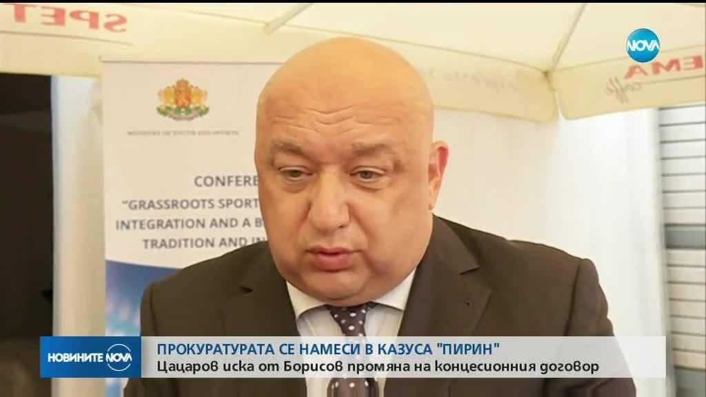 """Прокуратурата се намеси в казуса \""""Пирин\"""", съмнения за финансирането на ски федерацията"""