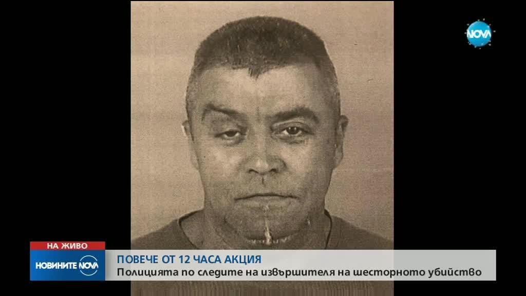 Издирват 56-годишен мъж за шесторното убийство в Нови Искър
