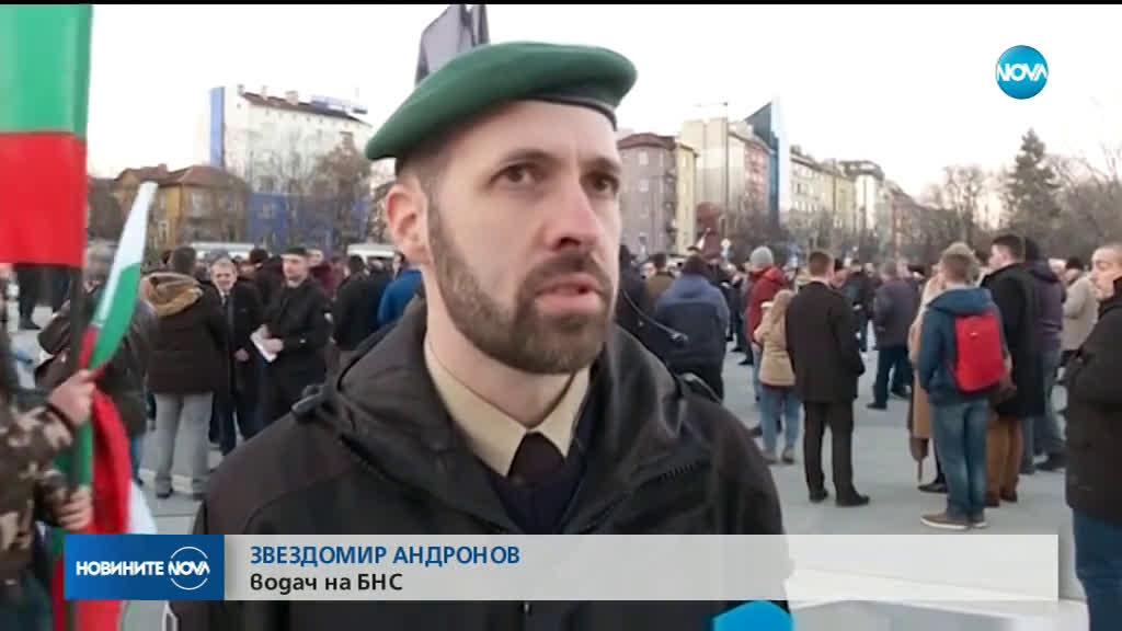 Националисти се събраха на Луковмарш в София