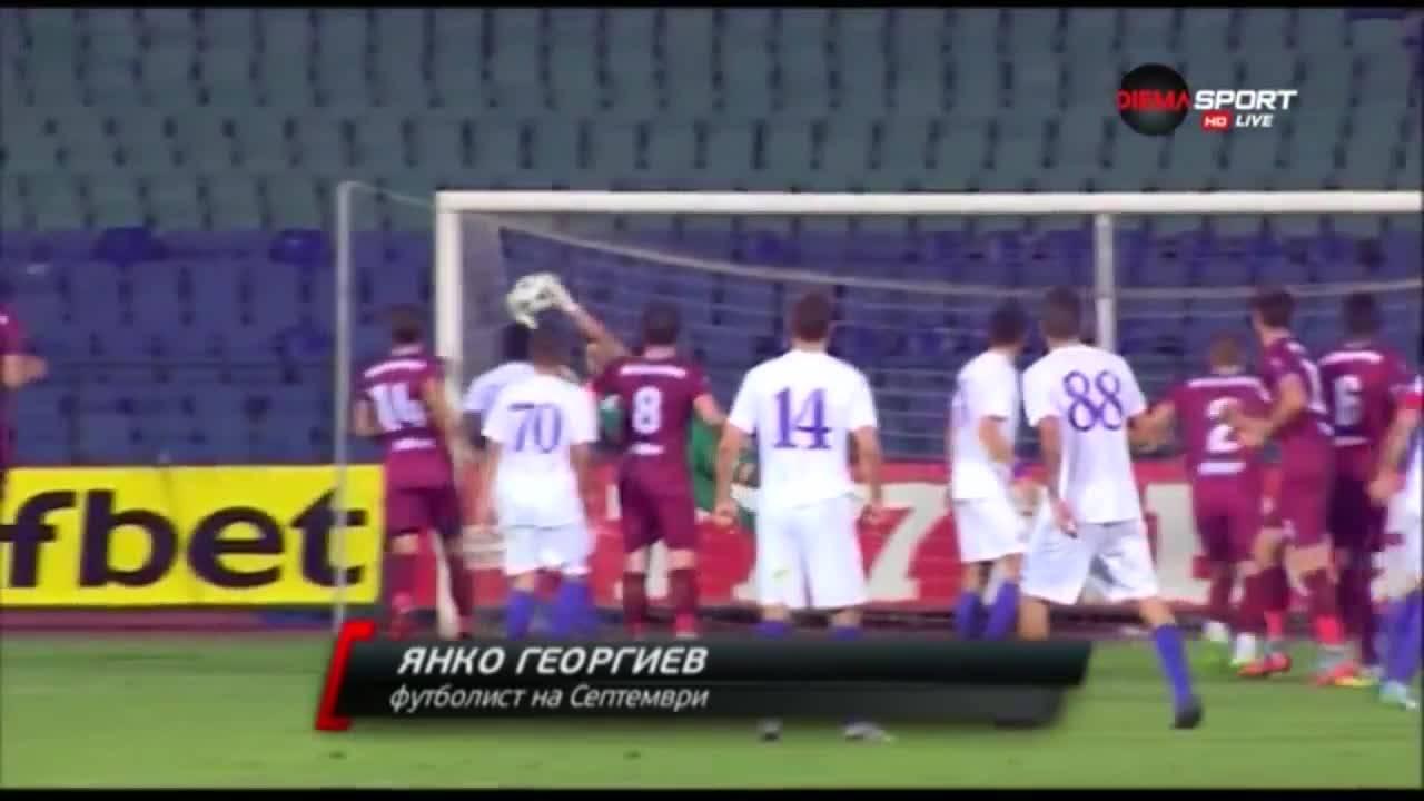 Спасяването на Янко Георгиев срещу Етър