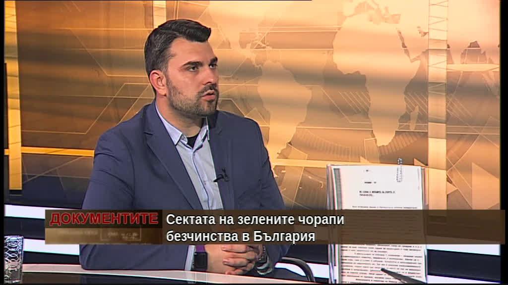 """""""Документите"""" с Антон Тодоров - 12.06.2021 (3 част)"""