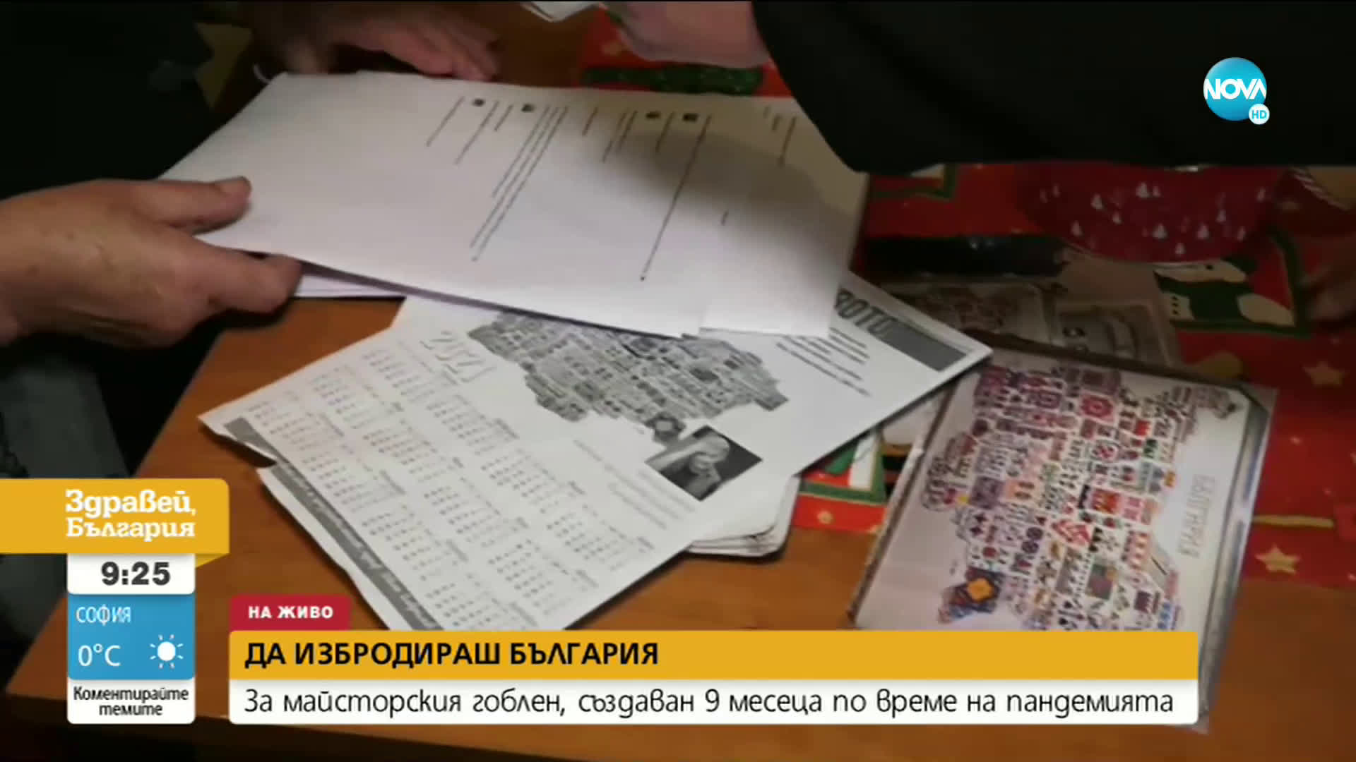 86-годишна жена избродира карта на България с шевици