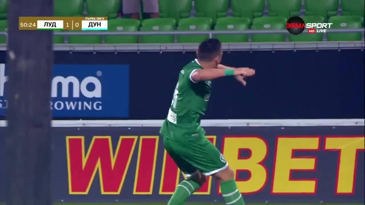 Първият гол на Клаудиу Кешеру срещу Дунав