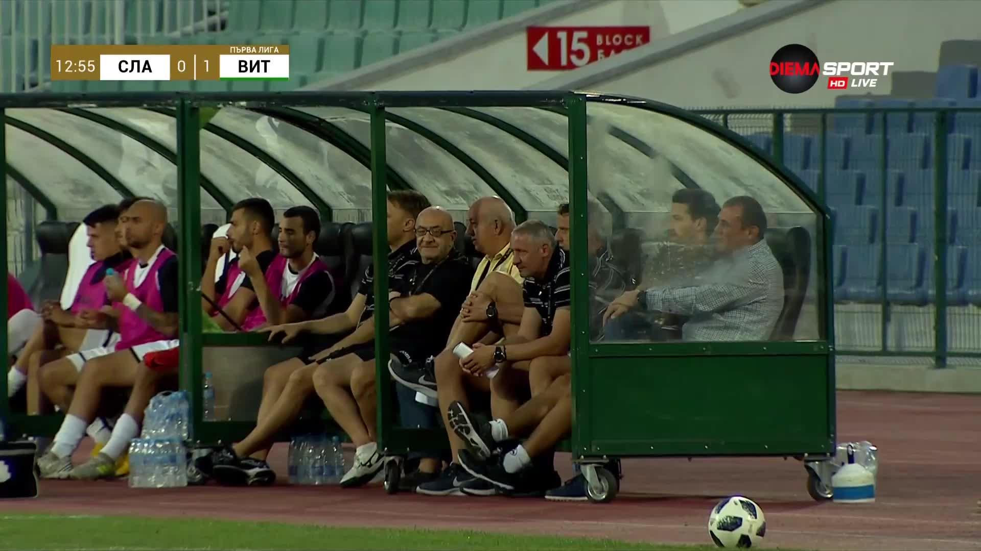 Витоша откри резултата в мача със Славия