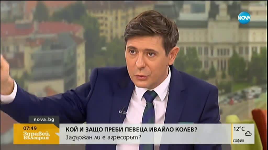 Кой и защо преби певеца Ивайло Колев?