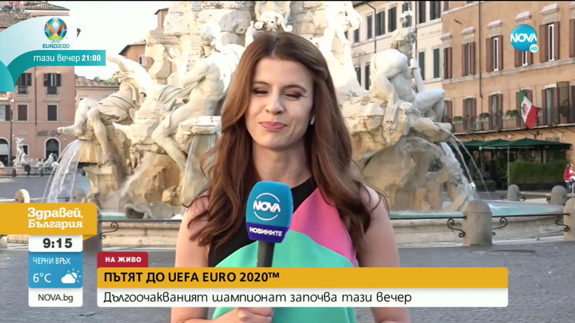 ФУТБОЛЪТ ЗАВЛАДЯВА ЕВРОПА: Какви емоции ще ни донесе UEFA EURO 2020