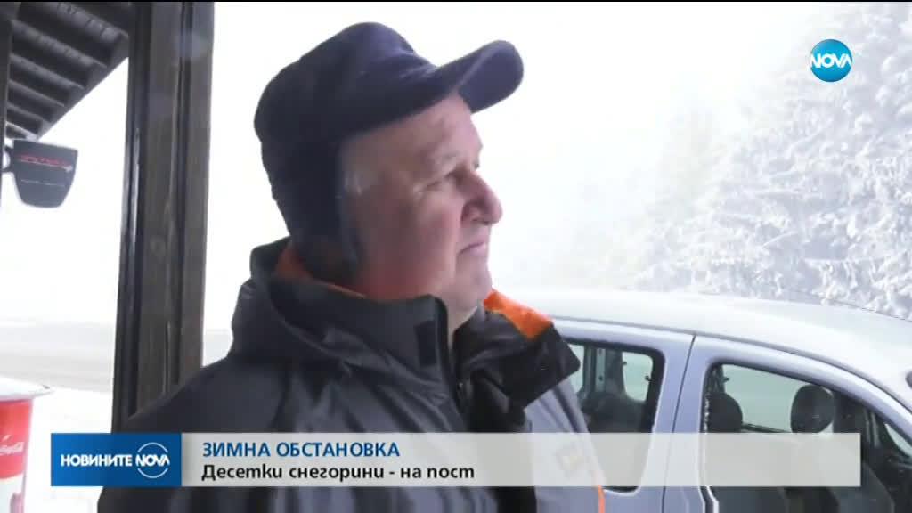 Зимата дойде, спряха тировете в Смолянско