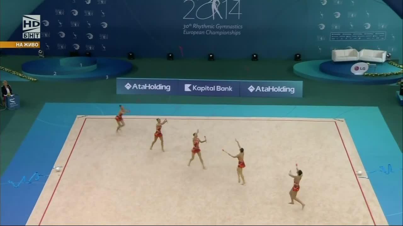Златен медал за ансамбъла на България -бухалки-