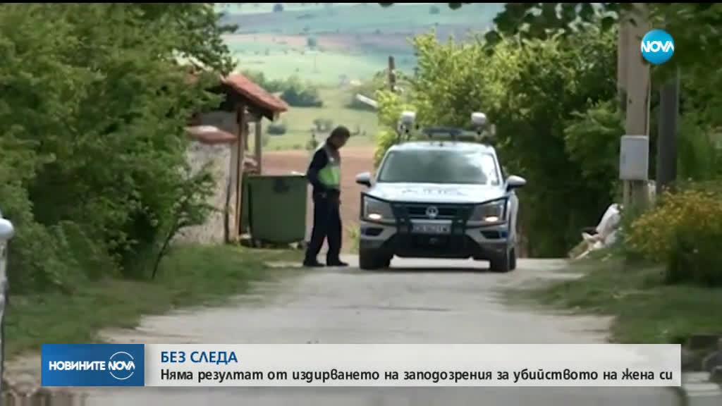 Втори ден без следа от заподозрения за убийството в Костенец (ОБЗОР)
