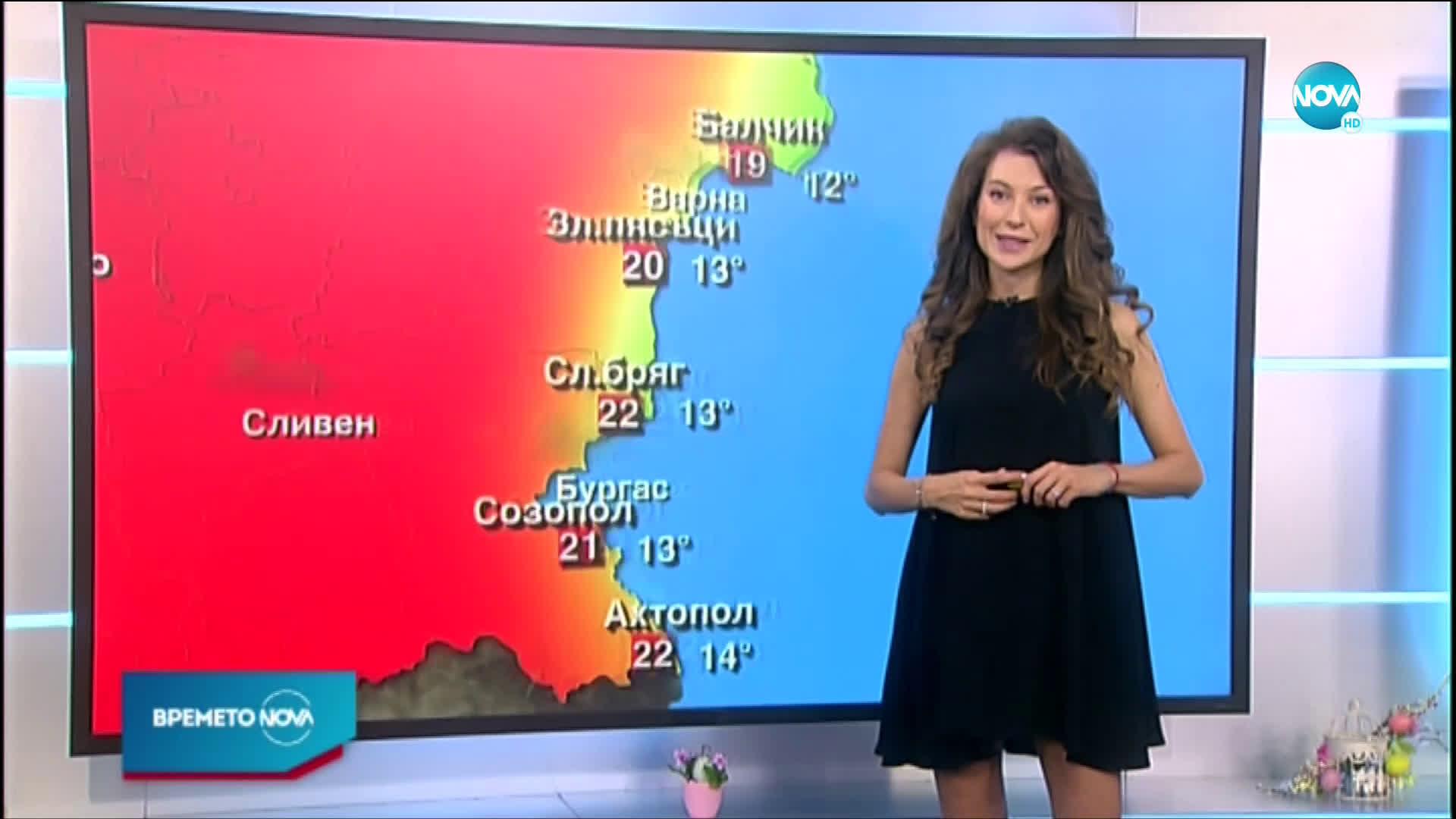 Прогноза за времето (30.04.2021 - централна емисия)