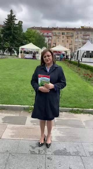 Корнелия Нинова с послание за 1 юни