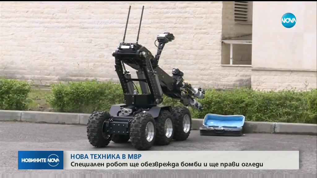 Ново модерно оборудване и техника за операции с висок риск в МВР