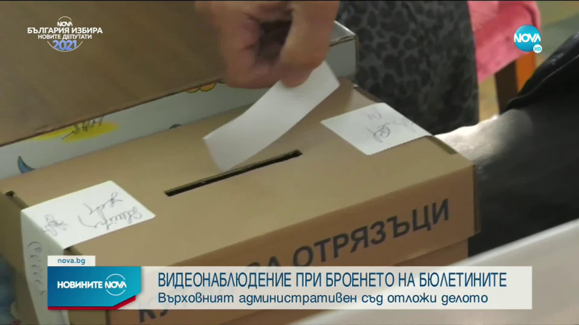 Видео - (2021-04-02 19:11:34)