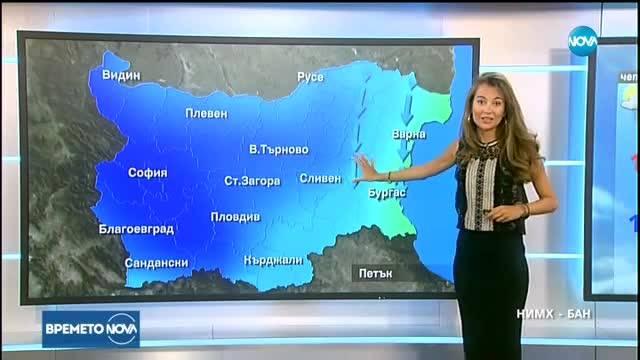 Прогноза за времето (28.09.2017 - централна емисия)
