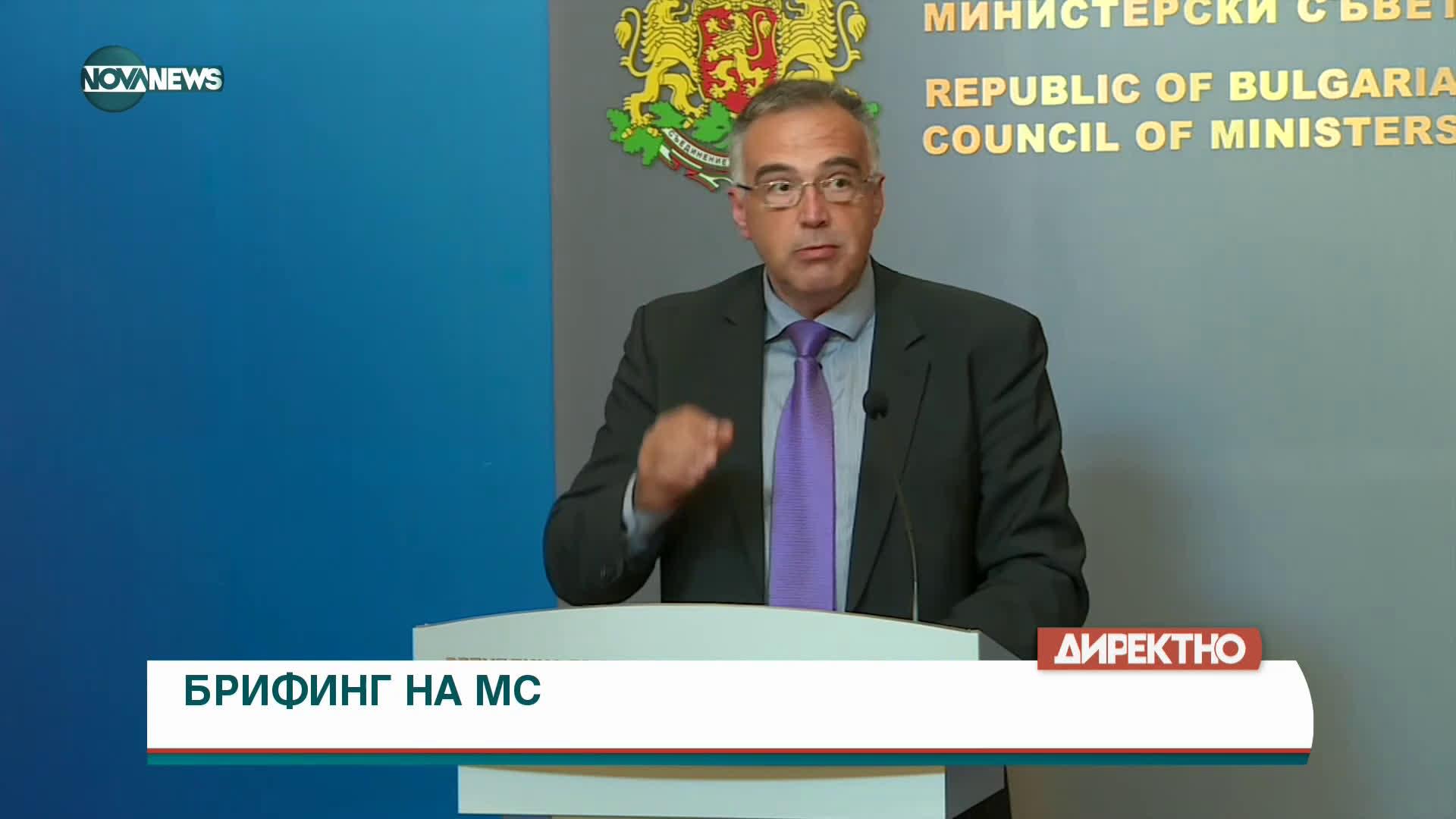 Назначават нови областни управители за гарантиране на честността на изборите