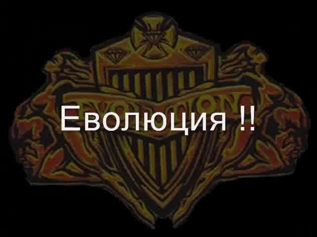 Motorhead - Line in the sand (evolution) Превод Vbox7