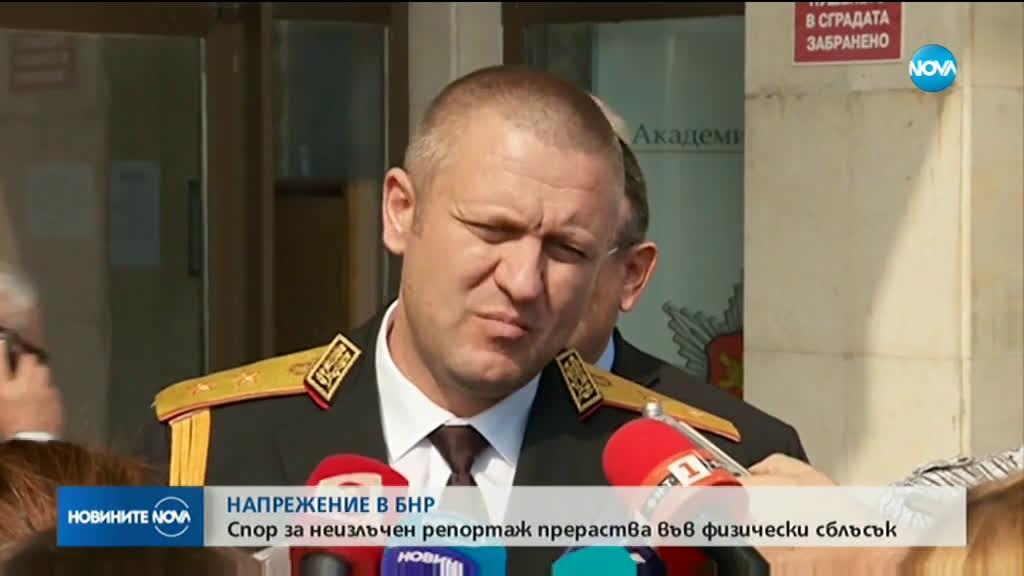 МВР разпитва свидетели за побой в БНР, разследва девера на Великова
